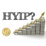 HYIP(ハイプ)とは?ビットコイン投資は高利回り案件で!