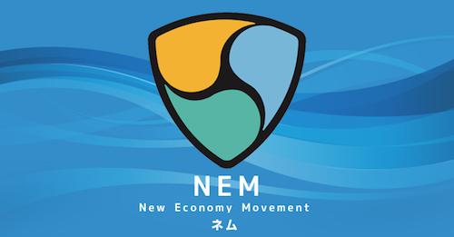 TOP 仮想通貨 その他仮想通貨仮想通貨のネム(NEM)とは?投資家に人気のネム(NEM)の概要
