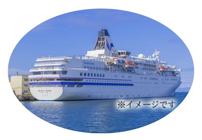 加藤将太さんの無料特典その2抽選で1名様世界旅行一周または、現金100万円