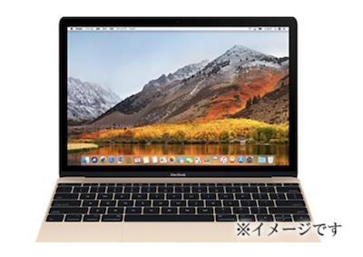 加藤将太さんの無料特典その3抽選で10名様新型MacBookまたは、現金10万円