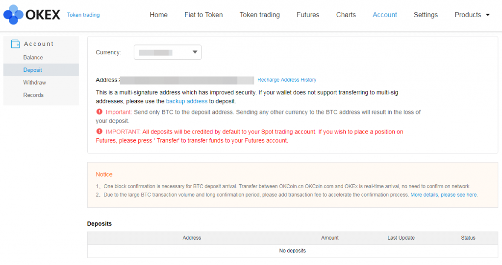 OKEXの入金アドレス画面