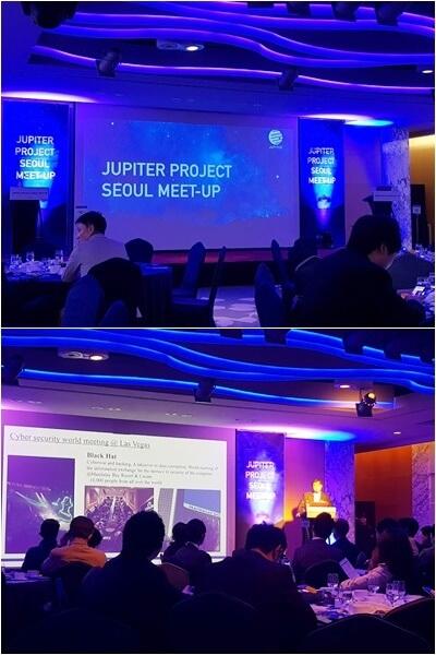 韓国のソウルで開催されたICOジュピターのセミナー