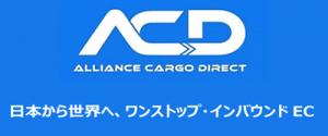 仮想通貨ACDトークンのロゴ
