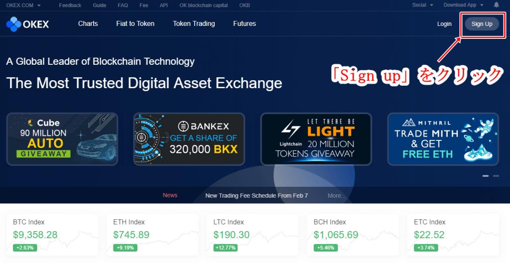 Okexの登録画面