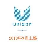 ユニゾン(Unizon)とは?仮想通貨のICO!ボーナス付き!特徴・内容を紹介!