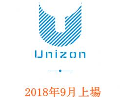 仮想通貨のICOのUnizon(ユニゾン)