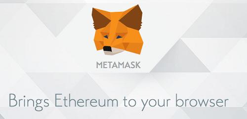 メタマスクの表示