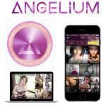 エンジェリウム(Angelium)とは?8月上場予定のICO!内容・買い方・評判は?アダルト業界初の仮想通貨!