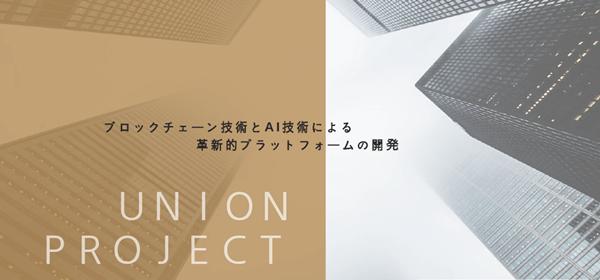 カーコインのプロジェクトコンセプト