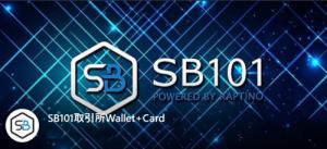 SB101のロゴ