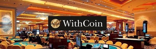 ウィズコインとカジノリゾート
