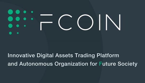 FCoin取引所の内容