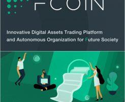 FCoin取引所