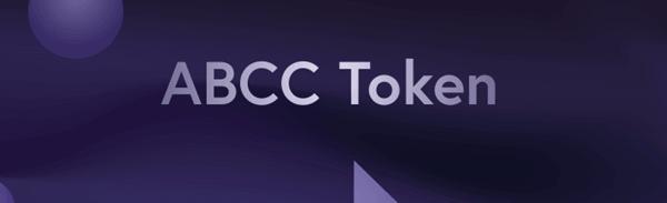 ABCC取引所のトークン