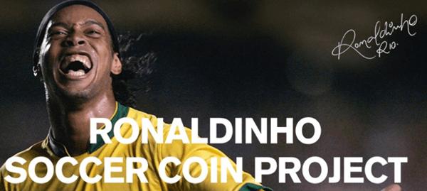 ロナウジーニョサッカープロジェクト