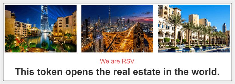 RSVの仮想通貨とは?