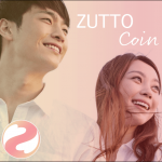 ZUTTO(ずっと)コイン最新情報|3月上場!ICO内容・購入方法・評判は?世界初カップルのプラットフォーム!