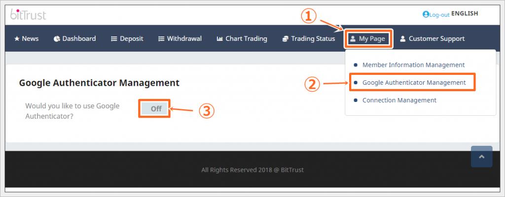 ビットトラスト取引所の二段階認証の設定方法