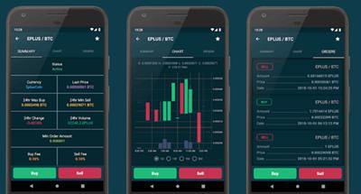 STEX取引所のアプリ