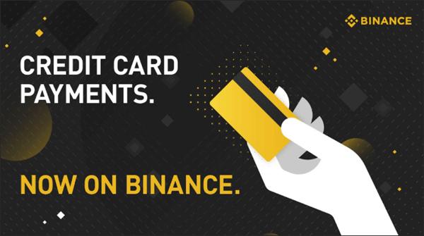 バイナンス取引所のカードによる入金