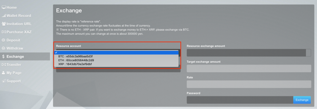 「Resource account」から両替元の通貨を選択
