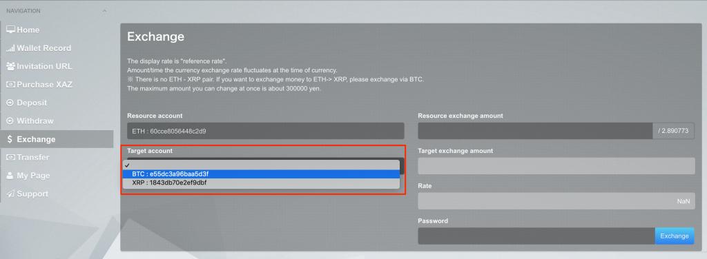 「Target account」から両替先の通貨を選択
