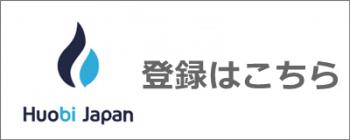 フォビ取引所(日本)バナー