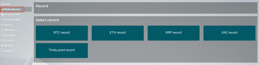 Wallet Record