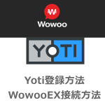 WowooExchange(WWX)最新情報|Yoti登録方法・上場・トークン配布はいつ?
