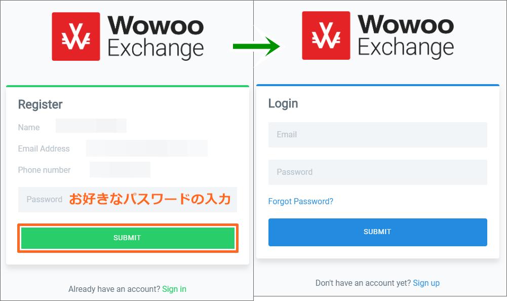 WowooExchange取引所とYotiの接続方法