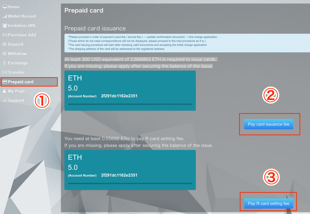 「Prepaid card」を押してください。