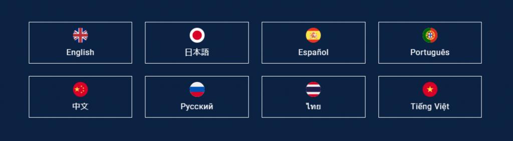 HBウォレットのデスクトップの言語選択