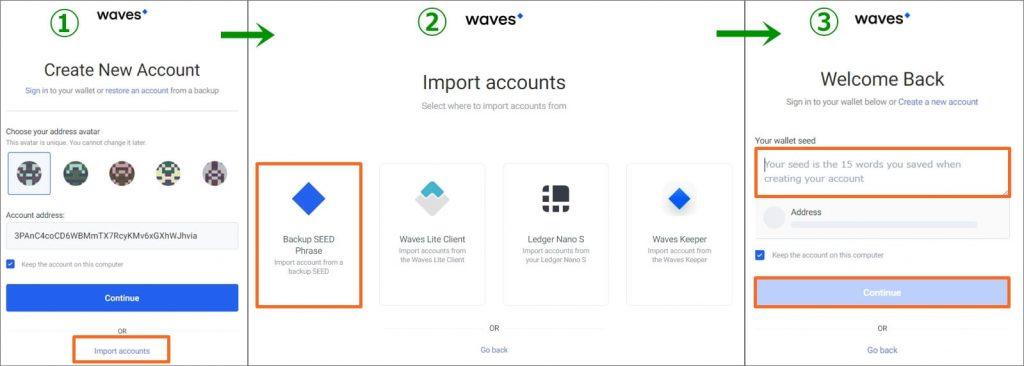 ウェーブス取引所のアカウント復元方法