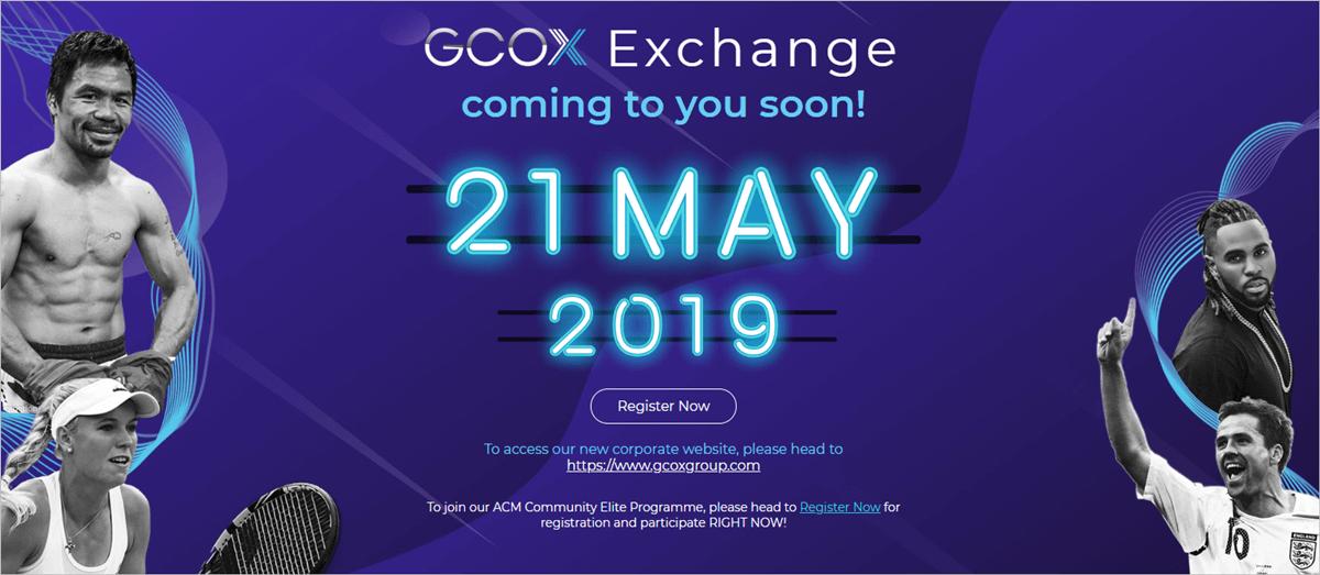 GCOX取引所オープン情報