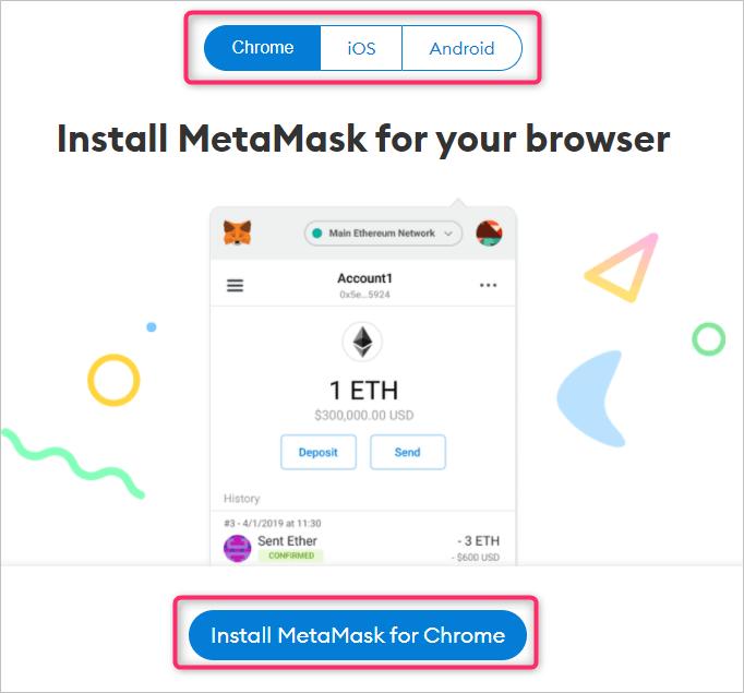メタマスクのアカウント作成方法