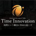 タイムコイン(TMC)とは?事業内容・特徴・将来性|タイムイノベーションの仮想通貨!