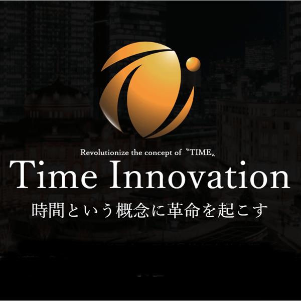 タイムコイン(クロノコイン)とは?事業内容・特徴・将来性|タイムイノベーションの仮想通貨!