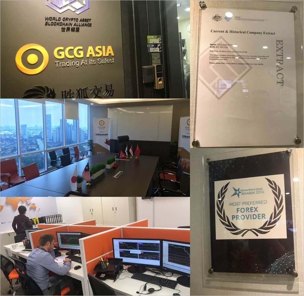 GCGアジアの日本デスク