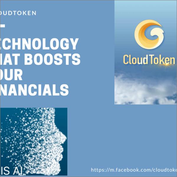 クラウドトークン(CloudToken)とは?登録・入出金・複利・配当の確認方法!