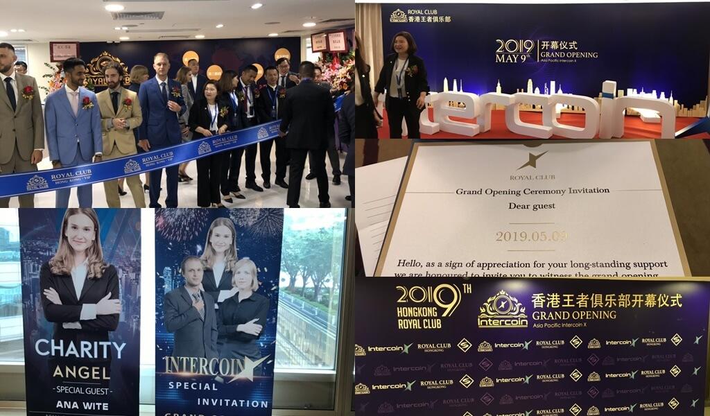 インターコインエックス取引所の香港カンファレンス