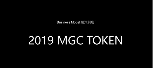 MGCトークンのロゴ