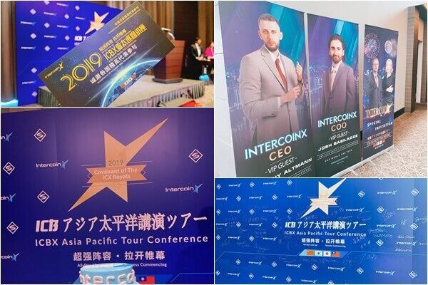ICBウォレットの大阪カンファレンス