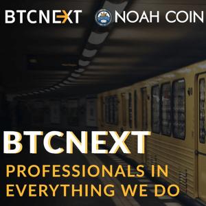 BTCNEXT(ノアコイン取引所)概要|登録方法・使い方・ノア移行方法は?
