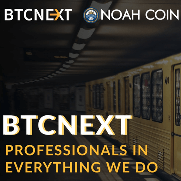 btcnext-logoロゴ