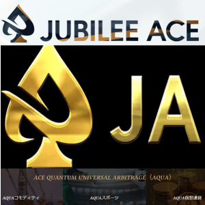 ジュビリーエース(JubileeAce)とは?収益公開!アービトラージ投資!