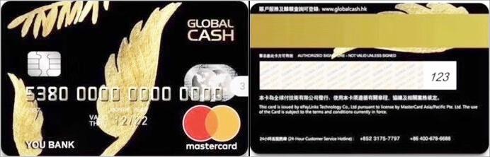 ユーバンクのクレジットカード情報