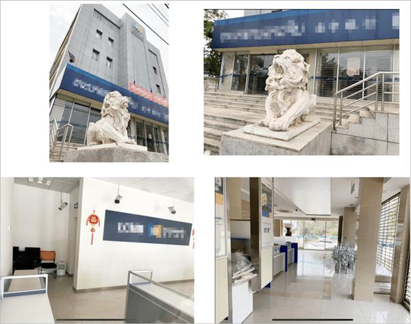 ラオス新銀行の画像