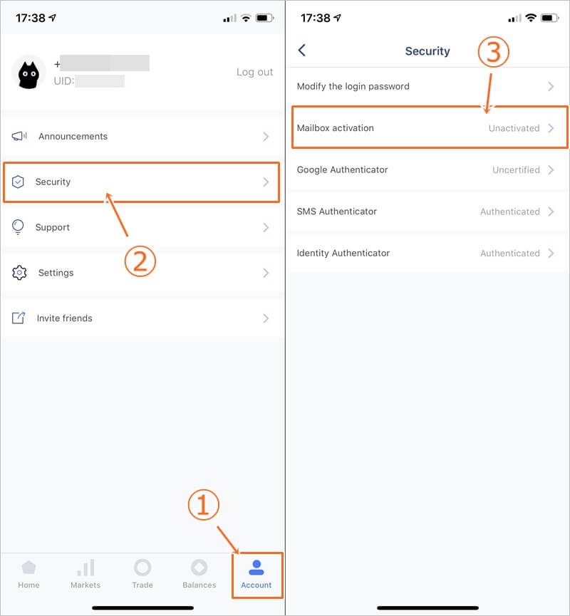 ウォエクスチェンジのメールアドレス設定方法