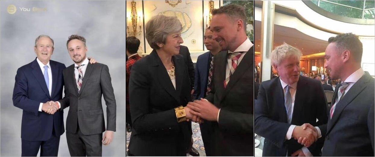 ユーバンク英国メイ首相
