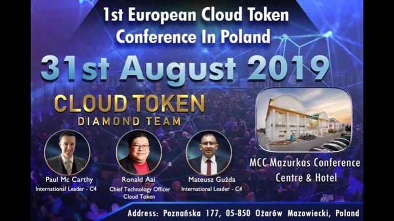 クラウドトークンのポーランドカンファレンス開催